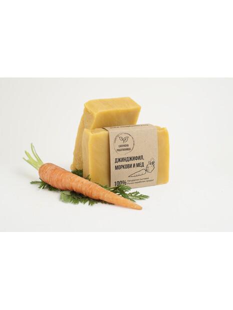 Козметика Сапунена работилница Натуралeн сапун Джинджифил, моркови и мед 110 гр. 3.009985  1
