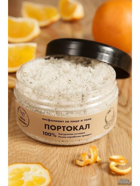 Захарен ексфолиант за лице и тяло  Портокал и розмарин -  250 мл. Сапунена работилница - 1