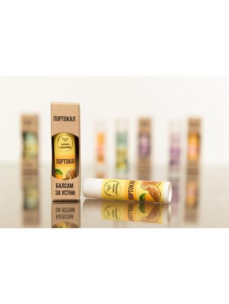 Козметика Сапунена работилница Натурален балсам за устни Портокал - с портокалово масло 5 гр. 3.359987  1